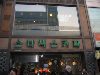 korea-10.jpg